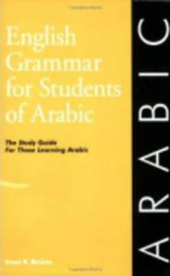 English Grammar for Students of Arabic By McCarus, Ernest N.